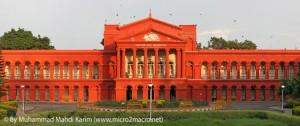 Attara Kacheri, la haute cour de justice