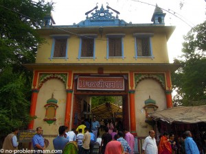 Sankat Mochan Hanuman, entrée