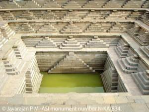 Pushkarni Hampi - Cité royale