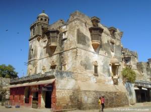 Aina Mahal Palace