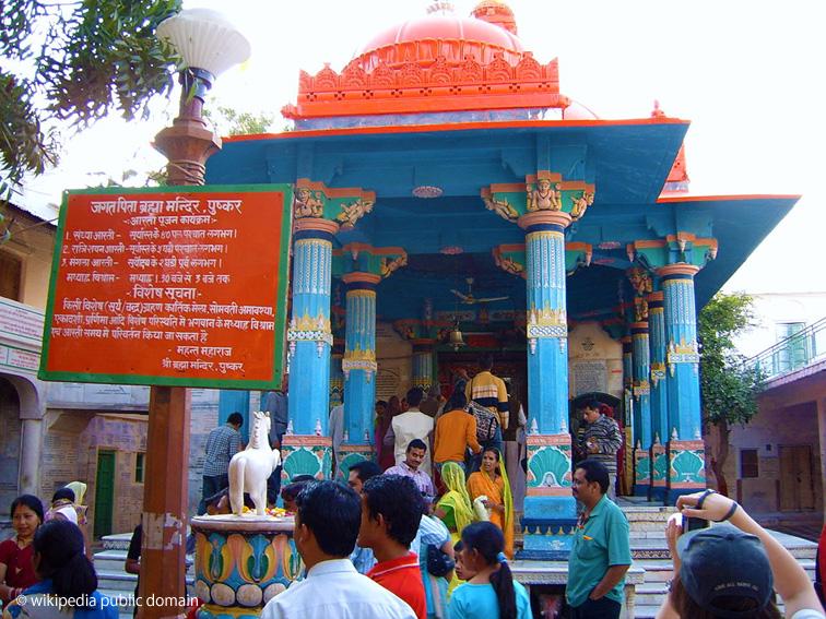 Jagatpita Brahma Temple