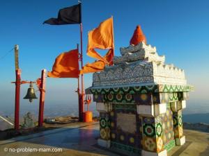 Gorakhnath le plus haut sommet