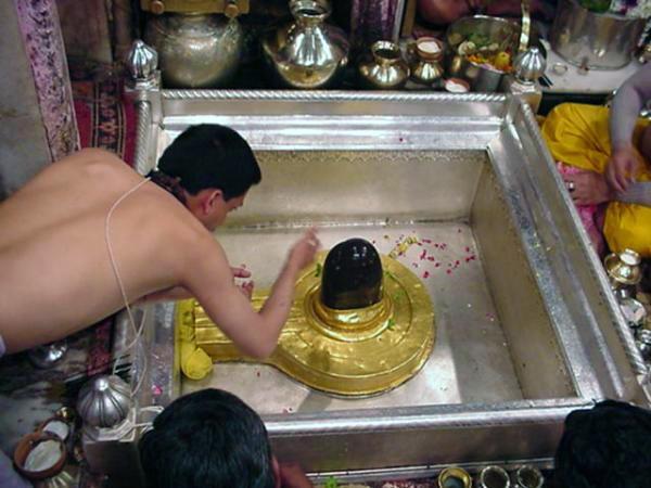 Vishwanath Jyotir lingam