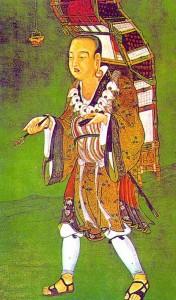 Hiuen Tsang