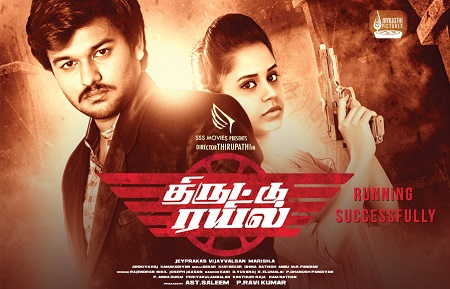 Thiruttu-Rail-2015-DVDScr-Tamil-Full-Movie-Watch-Online