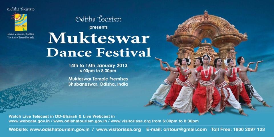 mukteswar-dance-festival-2013