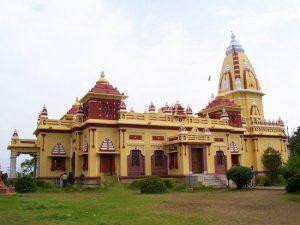 lakshmi-narayana-temple