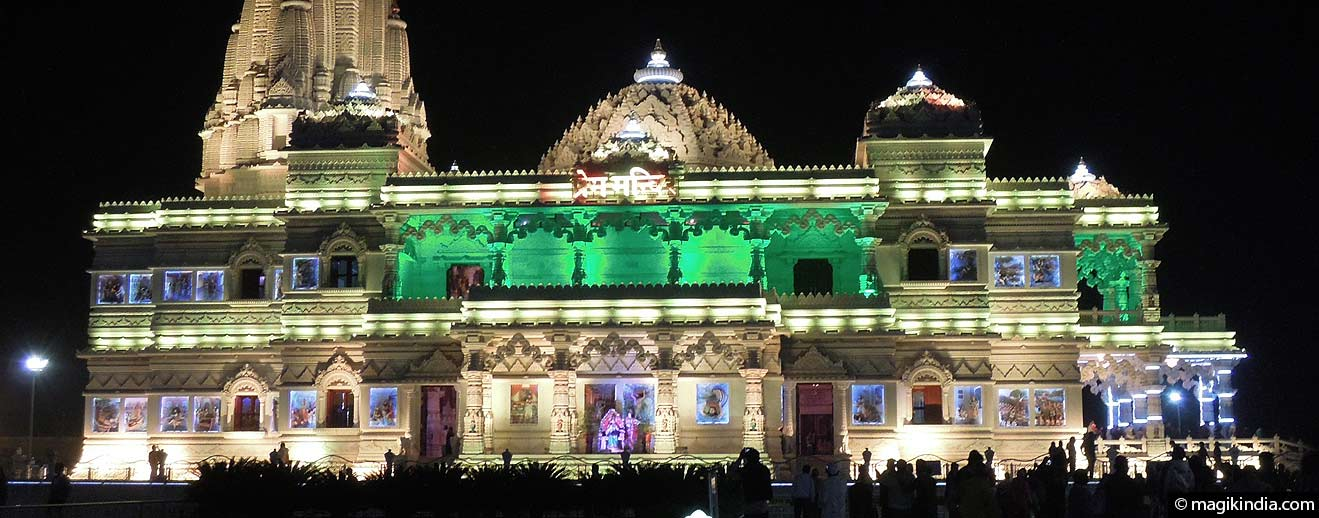 Uttar Pradesh Archives - MAGIK INDIA