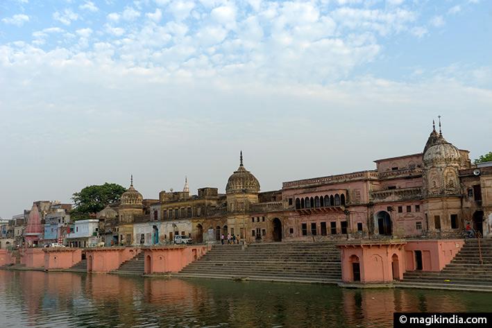ayodhya Ram ki Pairi